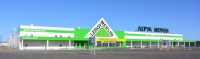 New construction of LEROY MERLIN Hypermarket in St.Petersburg (Kultury  prospect, 47, A B)